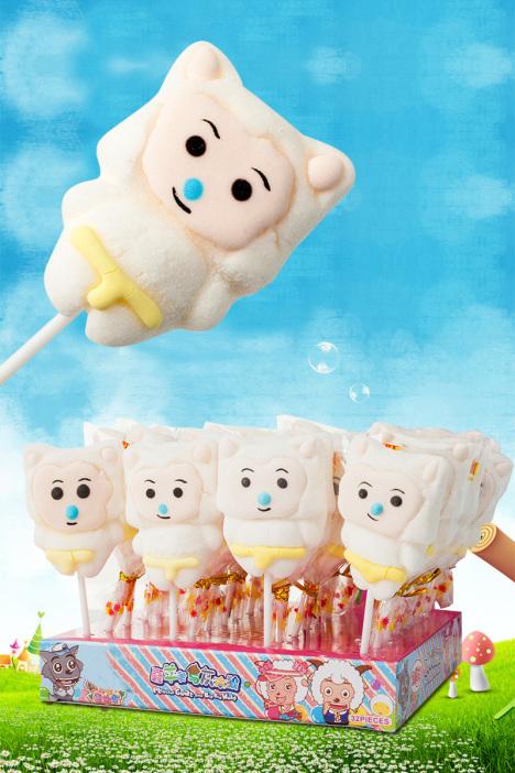 15克可爱卡通动物阿狸造型棉花糖棒棒糖零食创意万圣节礼物软糖图片