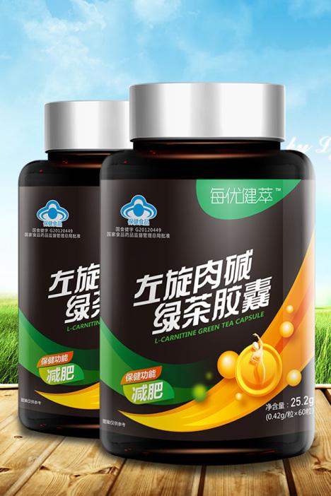 采秀减肥药官网胶囊-花则秀减肥胶囊,秀完美减肥药,倍