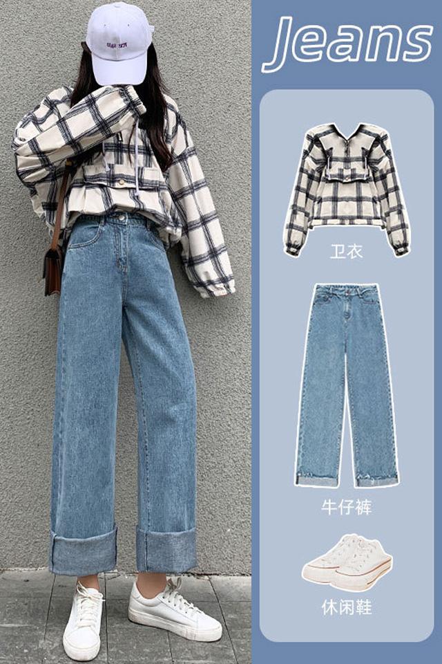 冬季加绒加厚牛仔阔腿裤子女2020年新款宽松高腰垂感直筒长裤