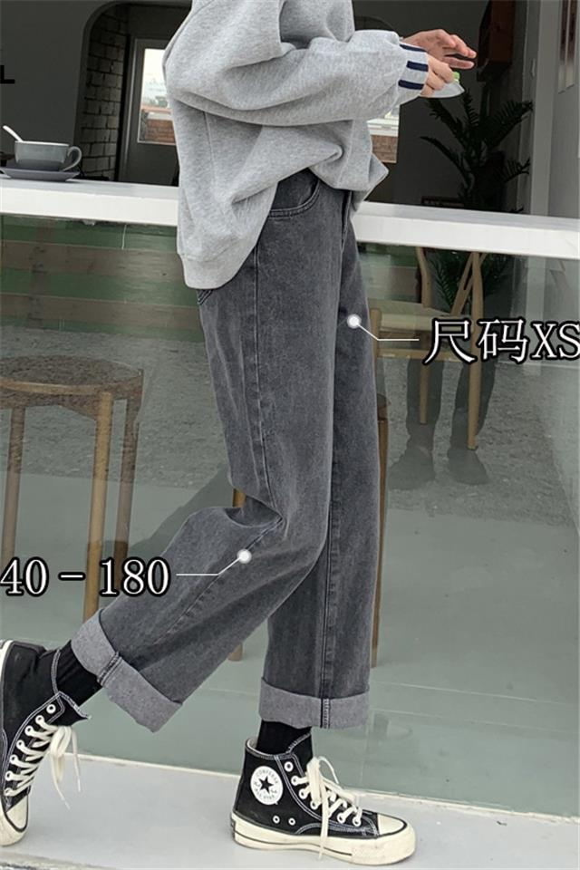 高腰烟灰色牛仔裤女直筒宽松显瘦大码胖MM小个子老爹阔腿裤子
