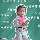 姜雪201010