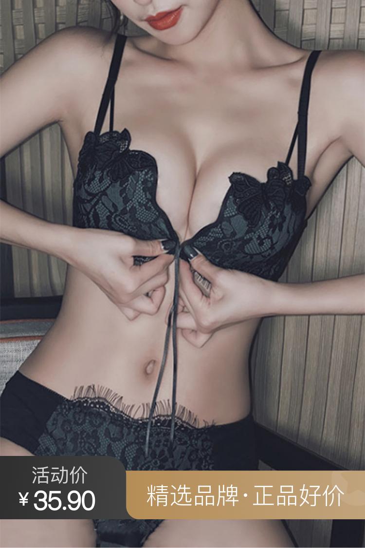 蝴蝶前扣文胸内衣女小胸聚拢无钢圈胸罩性感蕾丝调整型学生套装