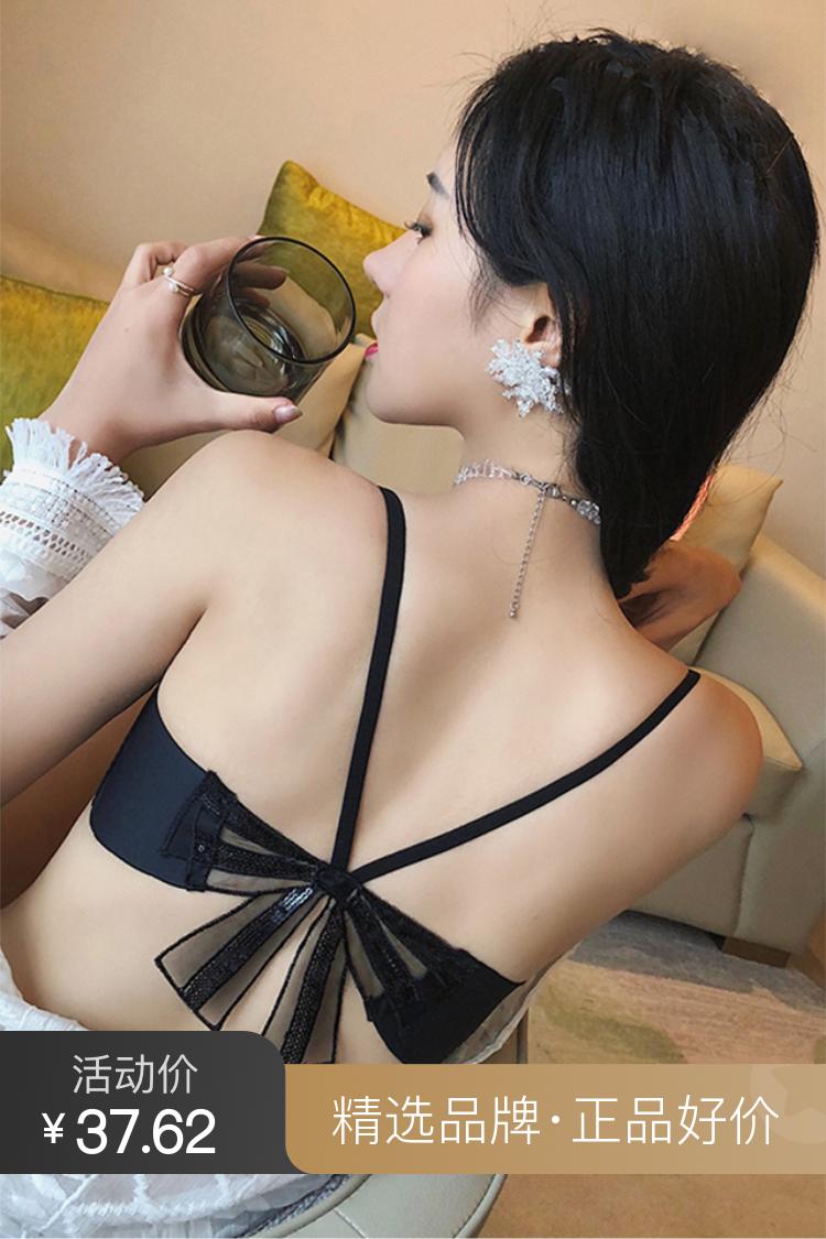 美背内衣女前扣无钢圈聚拢性感文胸套装夏季薄款收副乳调整型胸罩