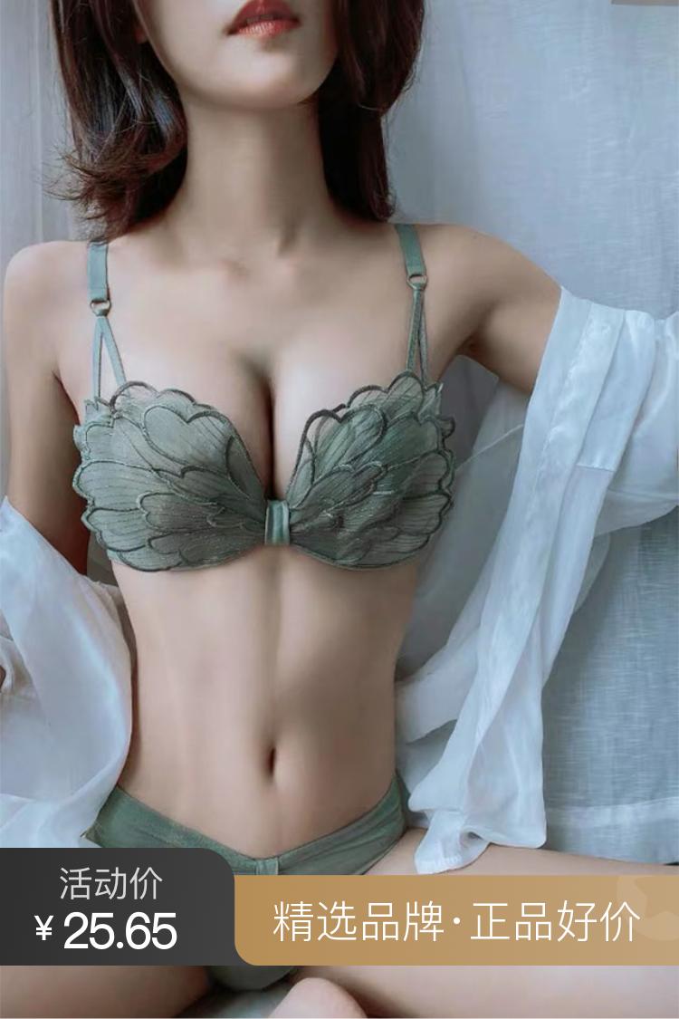 (天使之翼)内衣小胸聚拢无钢圈薄款少女士性感无肩带文胸罩套装