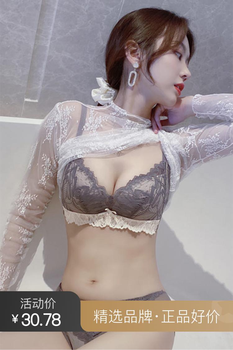 性感复古蕾丝内衣套装女舒适透气无钢圈聚拢防下垂薄款文胸罩小胸
