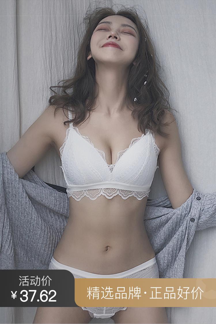 珍黛莉少女三角杯文胸薄款夏款无钢圈性感小胸白色内衣套装女蕾丝