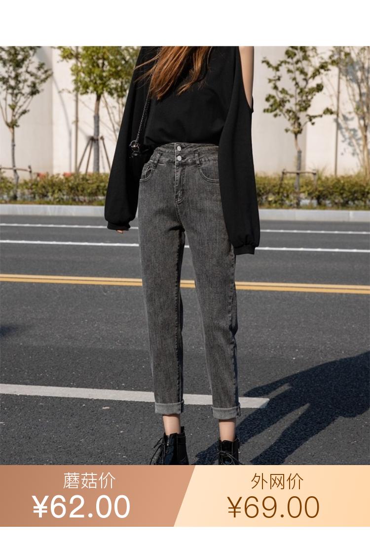 老爹牛仔裤女春季2021年新款高腰显瘦百搭宽松大码萝卜直筒裤