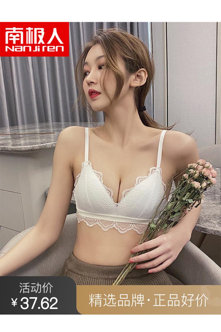 三角杯大胸显小文胸薄款无钢圈胸罩白色蕾丝超薄法式聚拢内衣女
