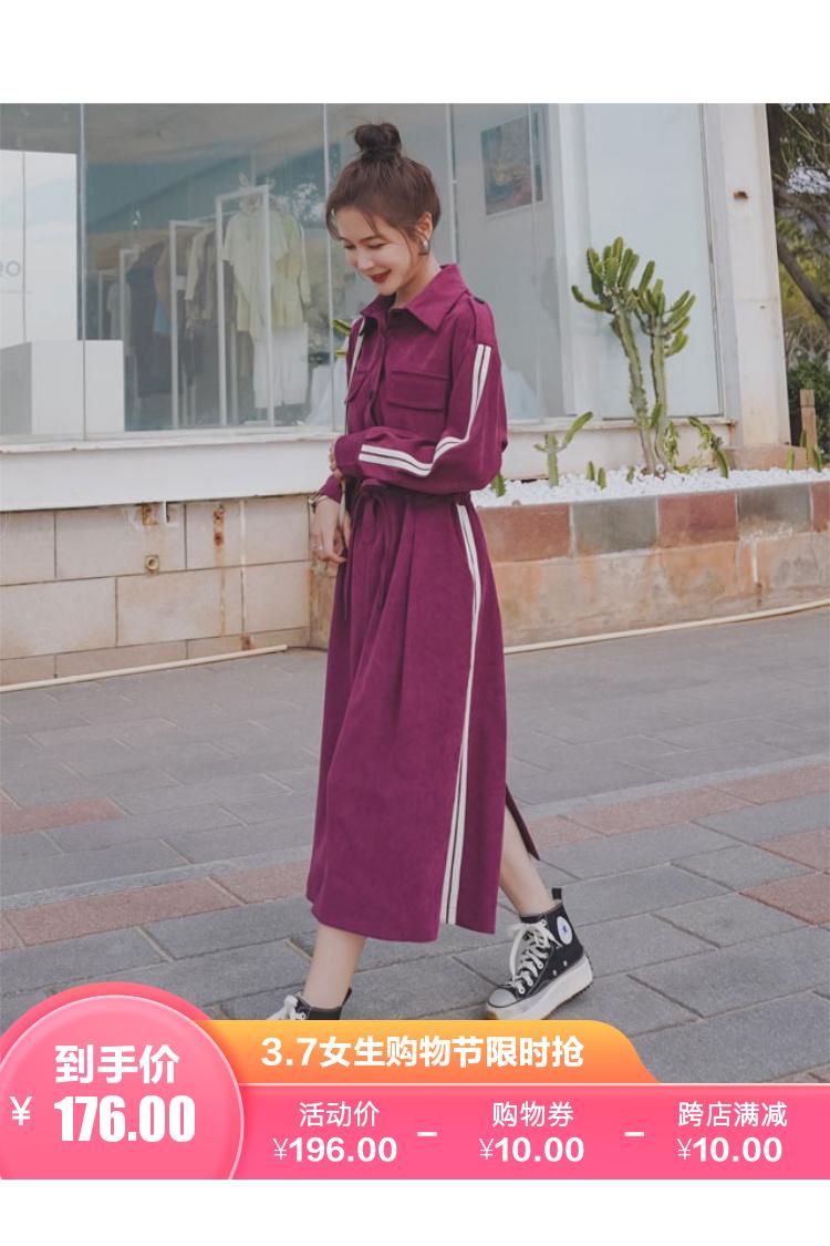 温柔连衣裙春2021新款女收腰显瘦气质设计感衬衫法式过膝长裙