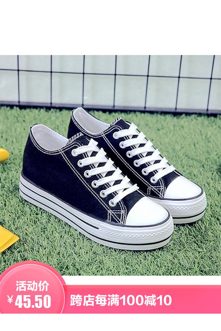 夏季厚底内增高帆布鞋女学生百搭韩版休闲鞋系带小白鞋透气平底鞋