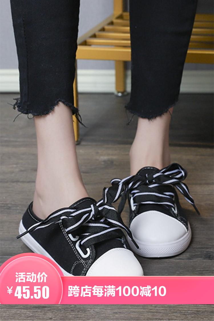 夏季新款透气帆布鞋女韩版百搭学生鞋半拖鞋外穿小白鞋一脚蹬女鞋