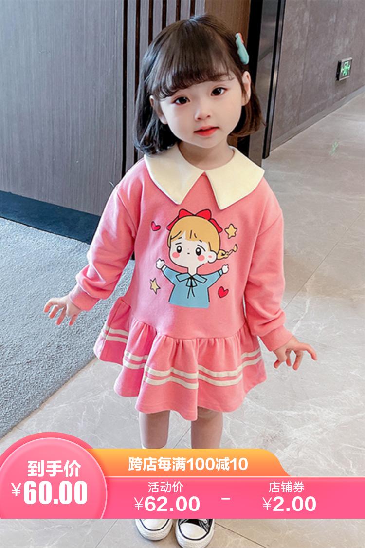 女童春款连衣裙2021新款儿童韩版洋气公主裙春秋装卫衣裙子潮
