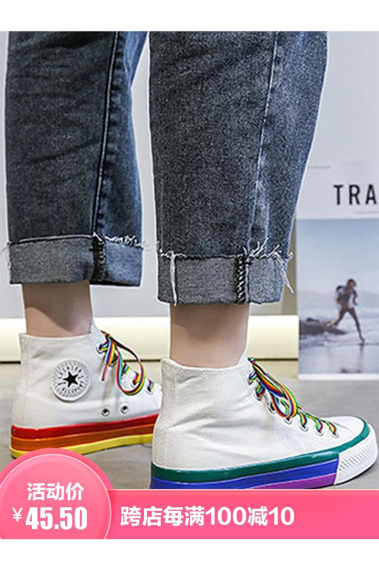 彩虹鸳鸯高帮帆布女鞋2020夏季新款韩版百搭拼色潮流小白鞋女