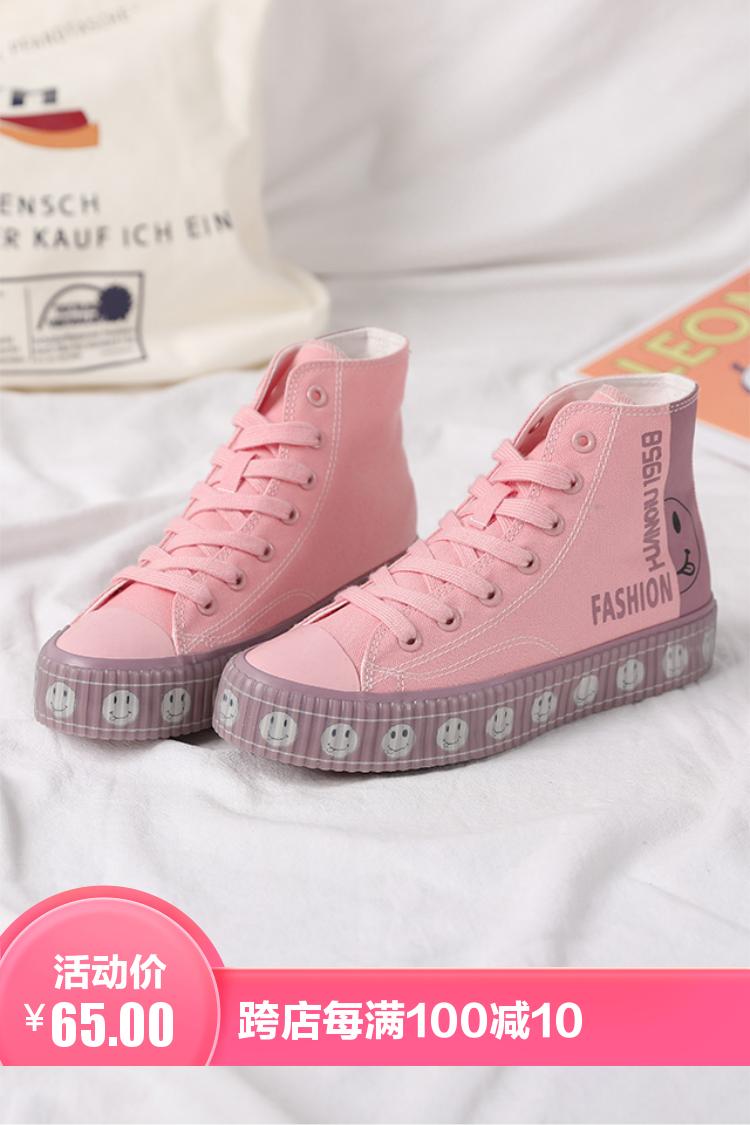 环球2021春季新款高帮帆布鞋女鞋子潮流休闲表情涂鸦学生板鞋