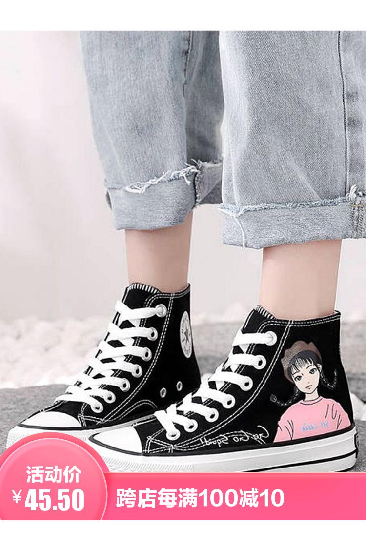 高帮帆布鞋女学生潮鞋2020夏季新款韩版百搭卡通平底透气布鞋