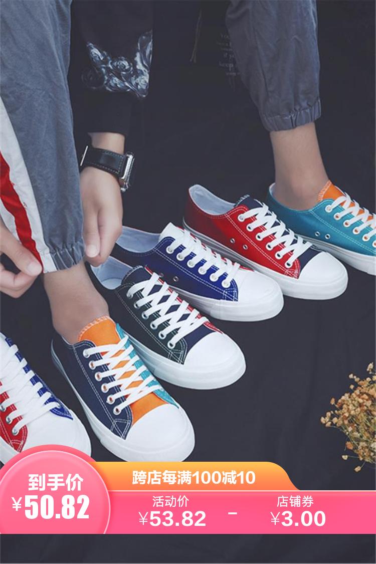 帆布2020春季新款帆布鞋男韩版百搭休闲学生鸳鸯潮鞋潮流透气布鞋