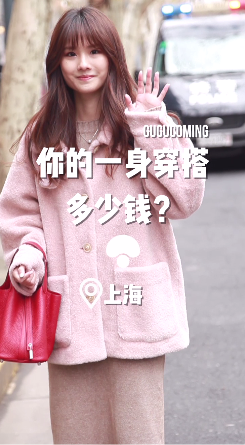 本菇在上海遇到一位穿搭两万的甜美少女!没想到全身最贵在手上! #上海#你们买过最贵的包包是什么呀?