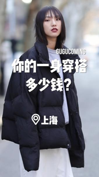 本菇在上海遇到一位爱笑的模特!这不就是传说中的高级脸吗?! 引导文#上海#你们心中的高级脸是谁?