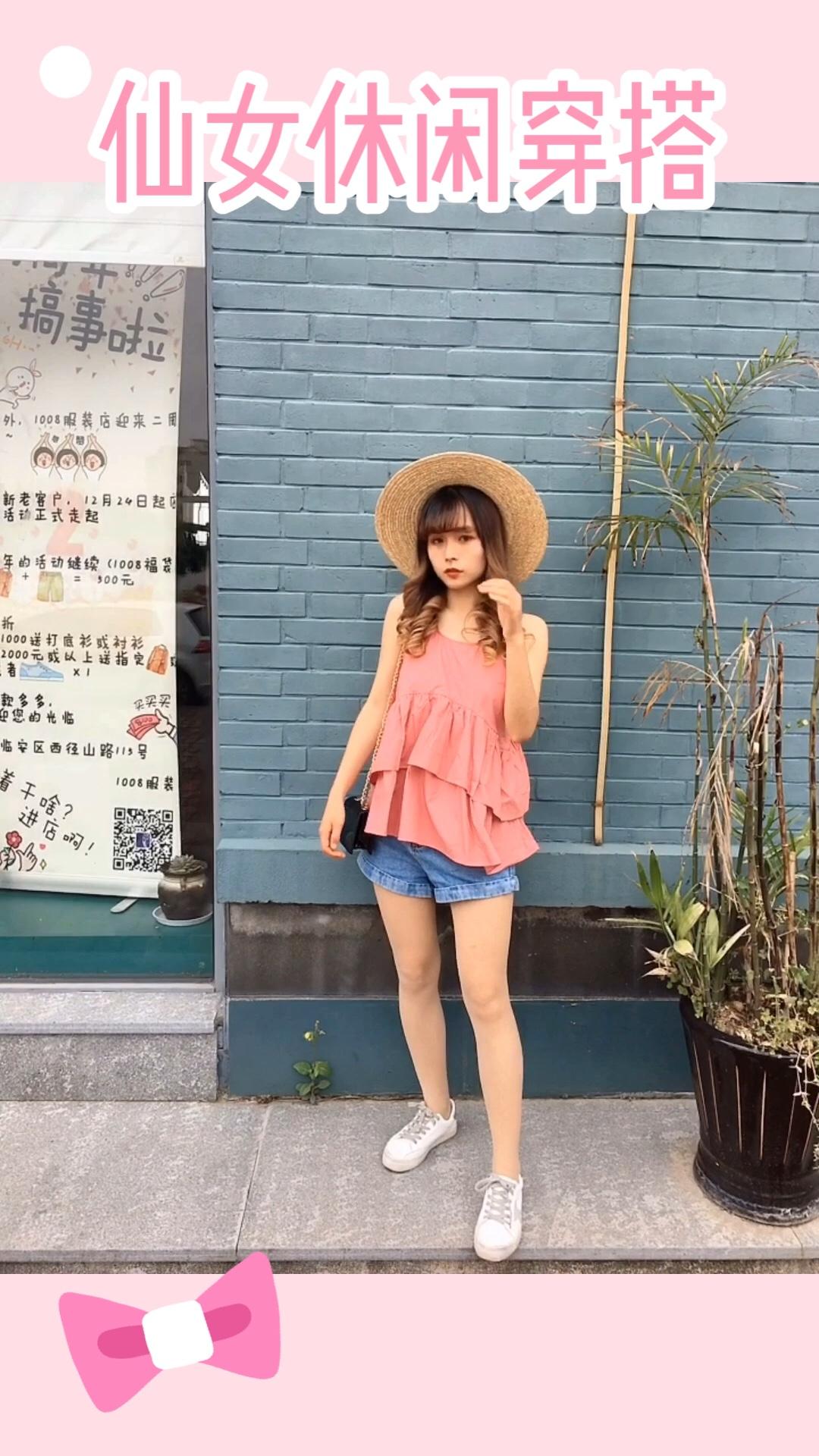 #夏日不用减肥也能显瘦?#这些花瓣的粉红色的吊带真的超级的粉红少女心爆棚了可以搭配一个草帽大大的项链,小下面搭配一条短的牛仔裤非常的清凉膏非常适合夏天的时候,穿了再搭配一双小白鞋。