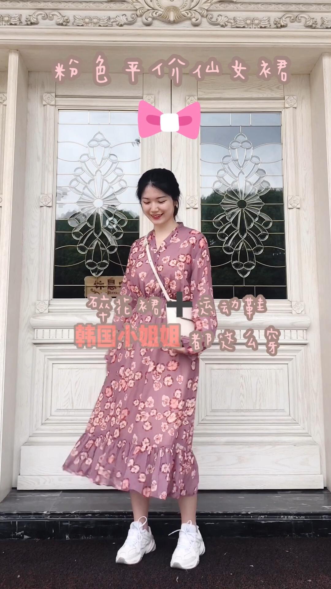 #韩国小姐姐夏天都这么穿!# 这条连衣裙虽然是长袖,但是因为很薄,所以夏天穿并不热,还起到了防晒的作用,特别实用! 连衣裙搭配运动鞋,韩国小姐姐们都这么穿,一起get起来吧!