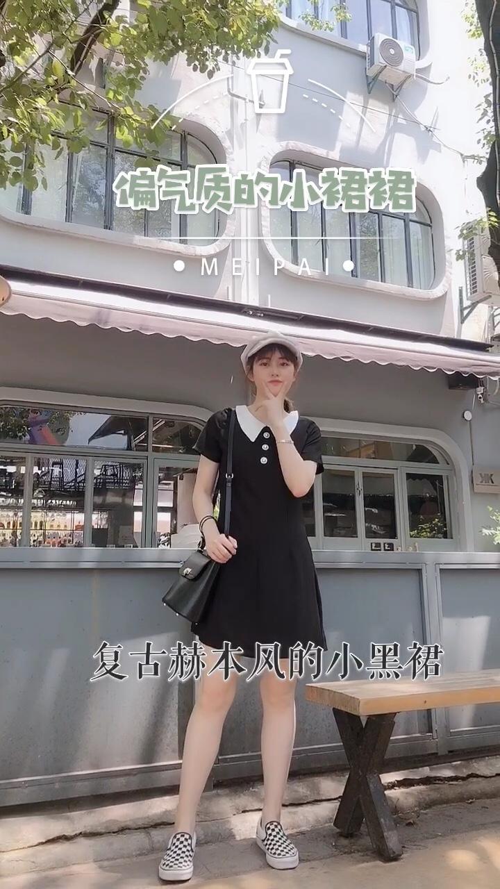 #韩国小姐姐夏天都这么穿!# 很显气质的小裙裙,上身效果wan美,温柔又有气场,裙长是高个或者娇小女生都能驾驭的,版型显细腰还显腿长