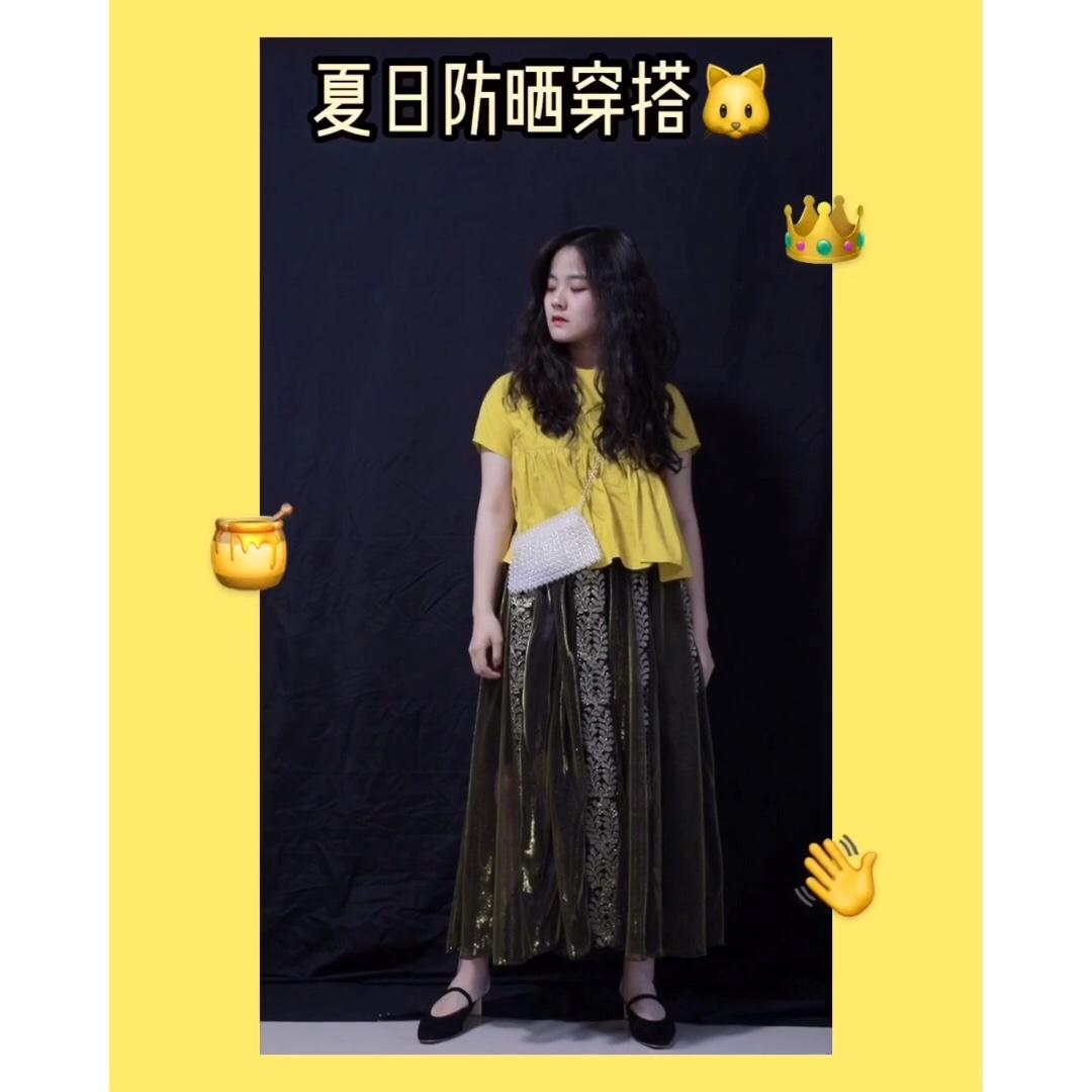 柠檬黄蝴蝶结短袖搭配金色网纱半身裙 斜挎串珠包包和法式低跟鞋 复古优雅 #软妹的618,都该买什么?#