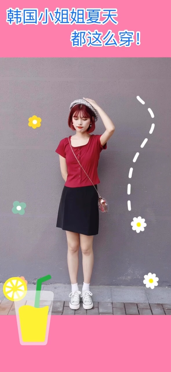 针织上衣在夏天也是大热单品呀 面料摸着舒服 穿鞋也不会很热 方领的设计可以很好的修饰颈部线条 搭配一件百搭款的A字高腰半身裙 显高显瘦 一条筷子腿就出来啦~#韩国小姐姐夏天都这么穿!#