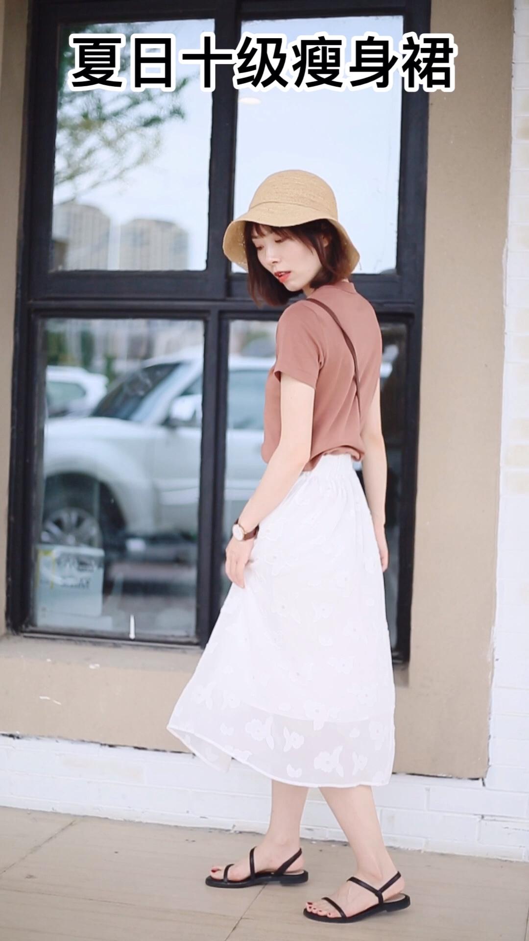 #618之后,小个子秒变168cm!# 夏天穿雪纺裙凉快又好看 这条刺绣花朵半身裙真的非常好看 还可以打造小蛮腰 提高腰线拉长身体比例 小个子mm必备哦