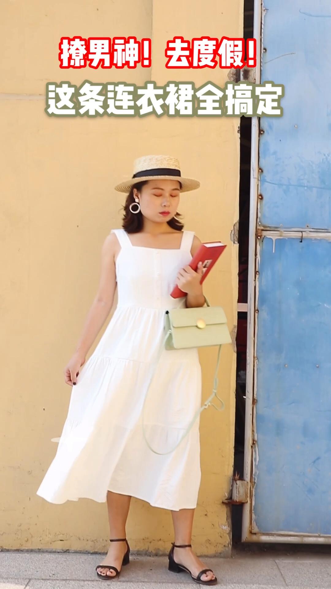 #夏日露肌图鉴,撩人于无形#   6⃣️🈷️搭配心得: 六月对很多宝宝来说都是度假的好月份  本期推荐的这条连衣裙十分适合穿去度假哦~除此之外,还有很多场合也可以穿它,比如告白男神、日常穿着等。喜欢的妹纸们买起来吧~