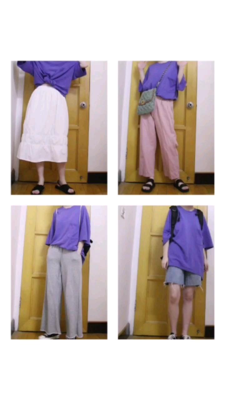 #抓住夏天小尾巴,做元气美少女!# 拥有一件紫色宽松t恤,该怎么搭配呢 我做了四种搭配 第一种紫色搭配白色半身裙,简约时尚 第二套是撞色搭配,搭配粉色高腰阔腿裤,元气满满 第三套搭配了灰色直筒阔腿裤,运动风 第四套搭配了牛仔中裤,学院风!