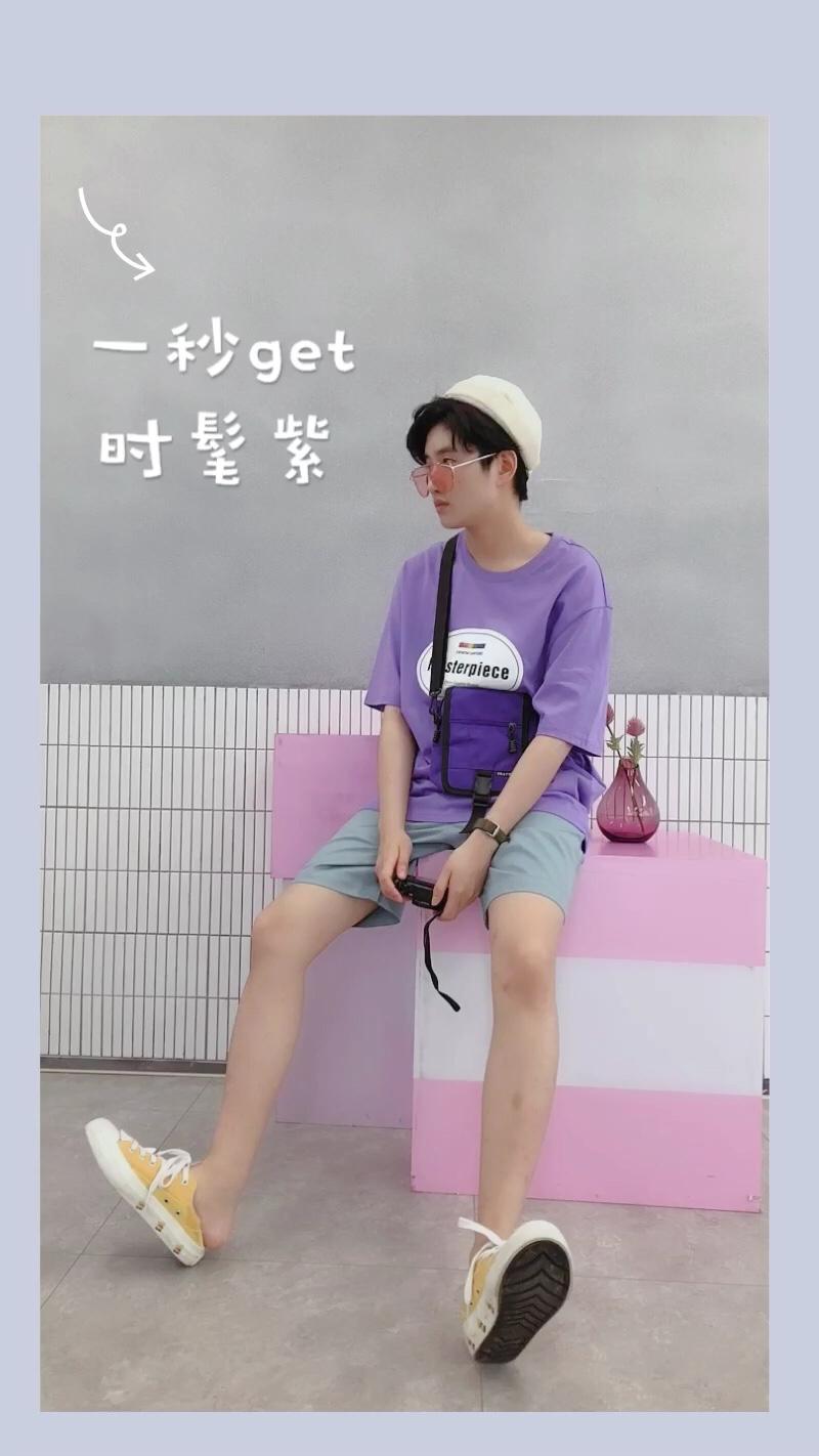 #蘑菇街新品测评# 紫色系穿搭 t恤和包呼应和谐 蓝色短裤超级夏天 搭配瓜皮帽和粉色眼镜 超级酷!