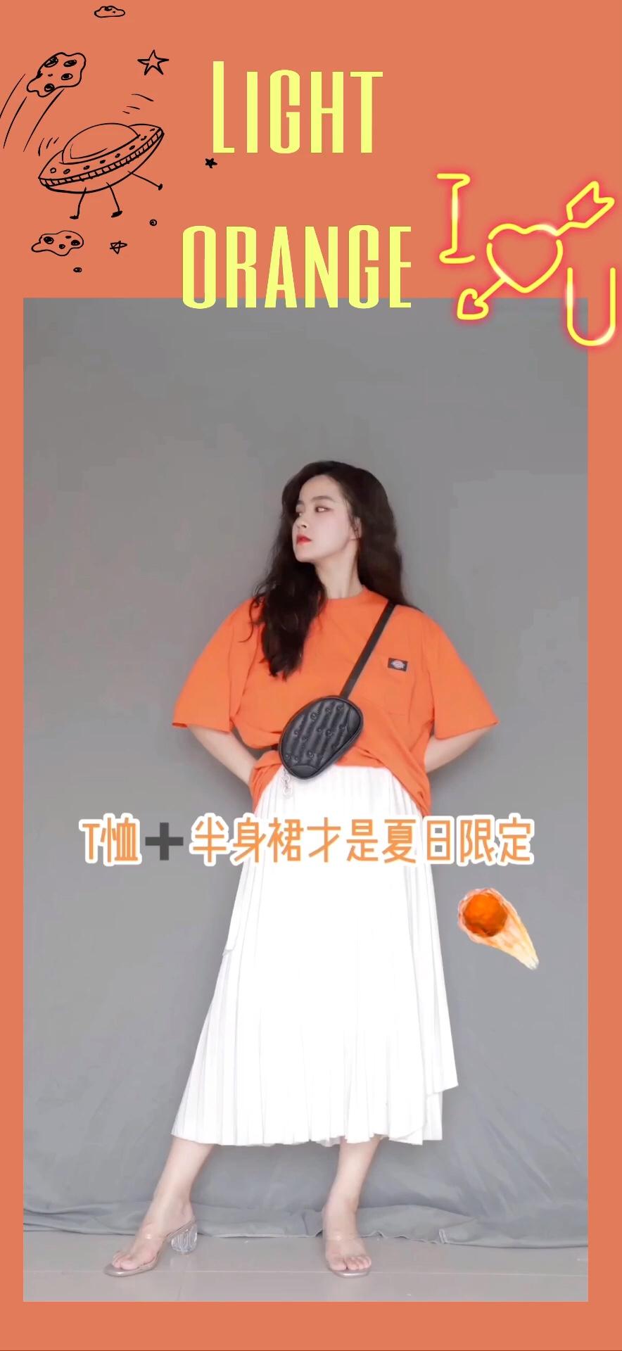 橘色圆领短袖T恤搭配白色百褶半身裙 斜挎黑色腰包 整套简约时髦#高腰:长腿制造机本机!!!#