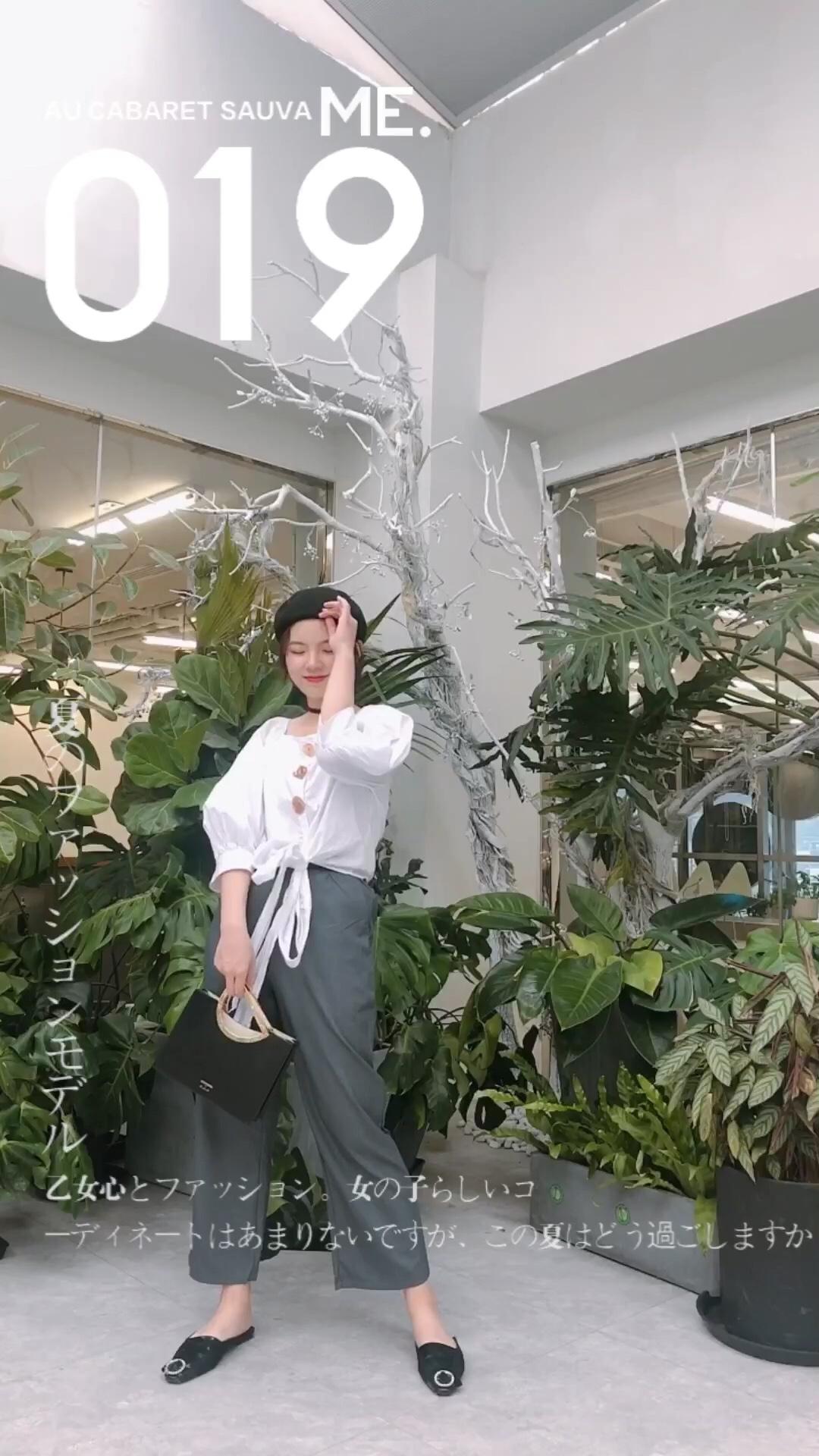 #早秋最受欢迎女生穿搭#  梨形身材女孩必备的阔腿裤 搭配白色衬衫👔职业中带着一份设计感