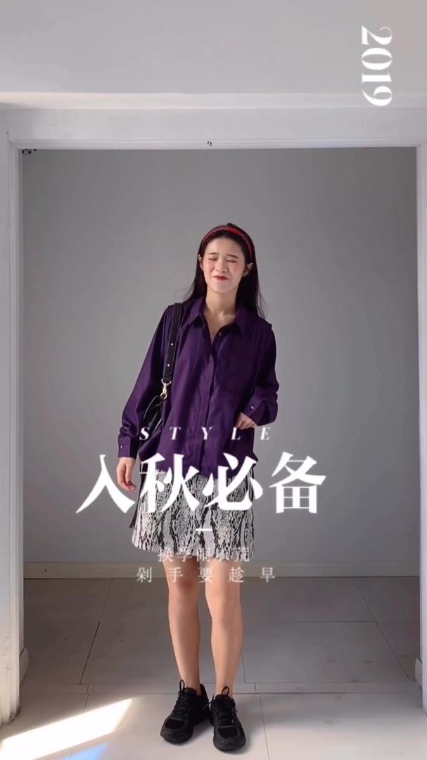今日look #9月必入秋装新款,盘它!# 很特别的一件紫色条纹衬衫呀 最重要的是他的飘带~我特别爱 搭配的蛇纹短裤也是美美哒