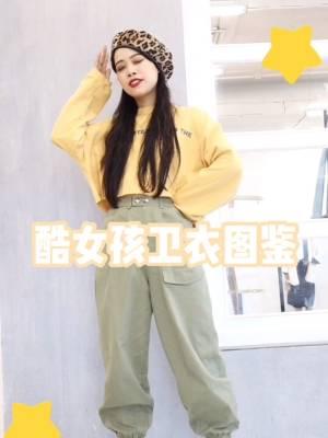 #卫衣一周穿搭合集# 黄色卫衣真的好显白鸭 超爱的🙋🏻♂️ 搭配浅绿色工装裤 简单又好看