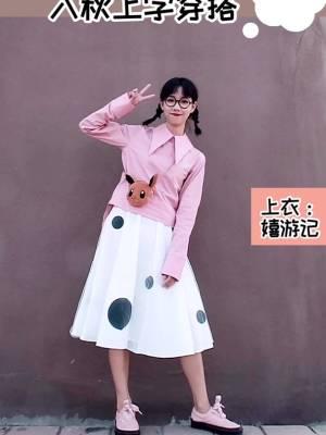 #换季防感冒穿搭,安排!#  粉色的衬衫很适合可爱的妹子 搭配白色纱裙很不错哦 可爱又复古的秋日穿搭
