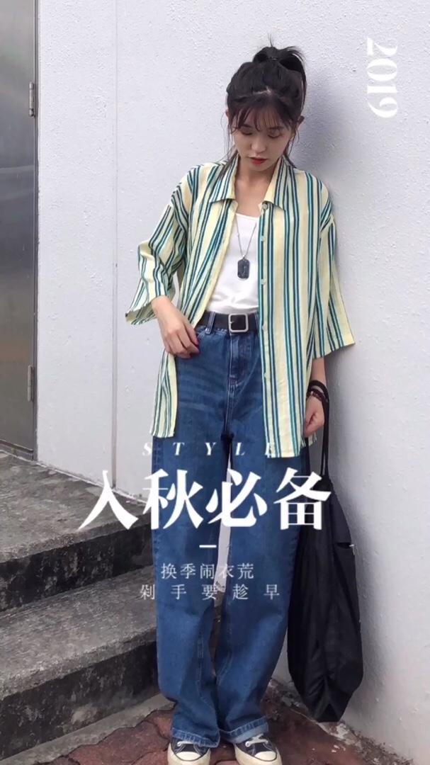 #显瘦神裤,谁穿谁知道!#  衬衫登场的时候到啦! 这件七分袖条纹衬衫,配色非常特别,黄色碰撞绿色的,清爽且活力~~ 搭配了一条复古有型的深蓝色水洗牛仔裤,美式复古,时髦满分!