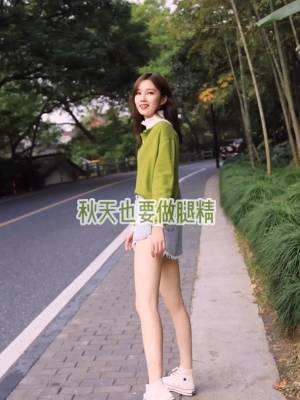 #蘑菇街环游旅拍季# 谁说秋天不能露腿呢 白色的衬衫打底搭配上亮眼的绿色毛线开衫 牛仔短裤的搭配也让人眼前一亮哦 超级青春~