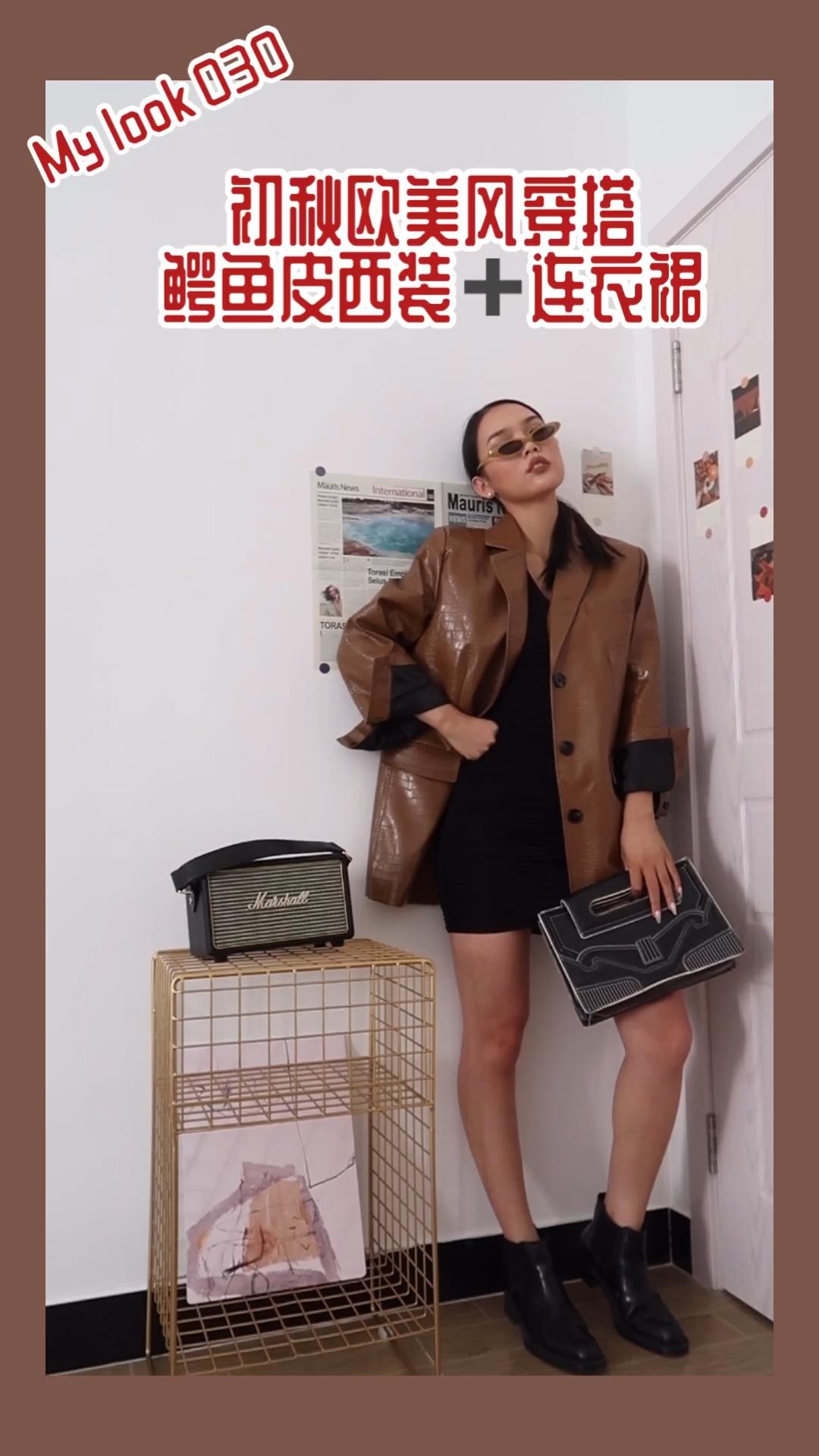 #今秋流行大一号,遮肉20斤!#  今年是西装大年,看到好的西装还是想安利给你们 就是这款穿上好看时髦又减龄的鳄鱼纹西装没错啦   向来狂野高Ji的动物纹让这个秋天变得geng时髦有型 而且在凉爽的秋天,一件高质感的西服真的可以随意搭配~ 搭吊带、短袖、衬衫、配短裤短裙、阔腿裤、西服裤都OK,解锁不同style 现在一些办公楼里空调打的蛮冷的,近期也可以穿的哦