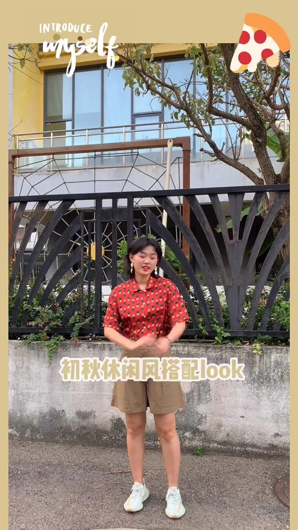 南方的秋天依旧很热 穿上复古颜色搭配秋意浓~ 红色的短袖衬衫太好看了8 #今天是肖战的复古风女友!#