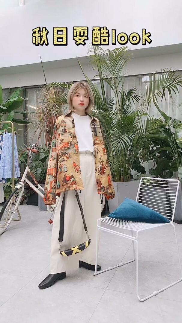 #一件防风外套,才是早秋刚需# 一件酷酷的外套 女生也可以穿哦! 宽松的版型设计  很遮肉呀 里面搭配简单又不单调 配个腰包 妥妥假小子!