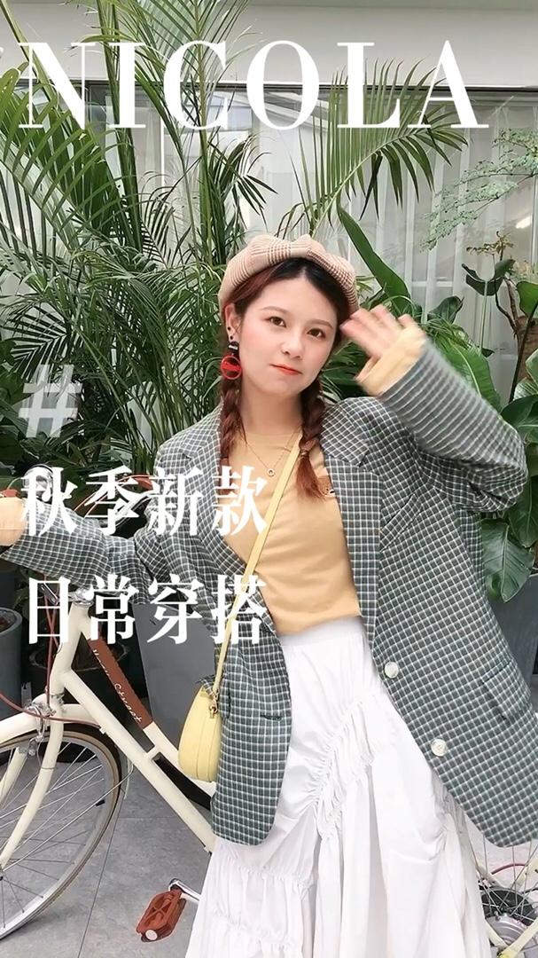 #教科书式秋季女友穿搭# 甜美女孩来吧 国庆不知道穿啥 选这套准没错!