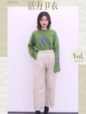 绿色很多人都喜欢,可是绿色很多人都穿不好,很容易就变成不伦不类的,所以就算喜欢,很多妹子也只能含泪舍弃了 绿色的卫衣,其实在生活中穿的人还是比较少,因为卫衣本来就是很独的单品,它不适合和太多的衣服搭配,所以要搭配好不容易。最聪明的穿法就是和浅色的裤子一起搭配,稍微压一压这么亮的绿色,效果就很好了。很活泼也很适合平时穿着~ #南方vs北方,转凉乱穿衣pk#