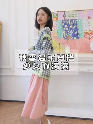 #肉女孩别滑走!显瘦就这套!# 166 cm 46kg H身材 上衣:条纹毛衣 裙子:粉色半身裙 鞋子:皮鞋 配饰:手提包 适合场合&季节:秋季、出游 风格:简约、韩范、温柔