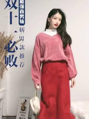 这套红色系渐变套装一眼就爱上 上身超有气色 面料很赞,穿着很舒服 温柔大方,适合约会哟~ #双11必败的斩男款推荐!#