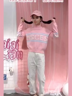 #155女孩双11囤货指南#155小个子穿搭分享:敲粉嫩的半高领毛衣,短款的设计,拉高腰线,整体更显高哦~搭配白色裤子,清爽干净~