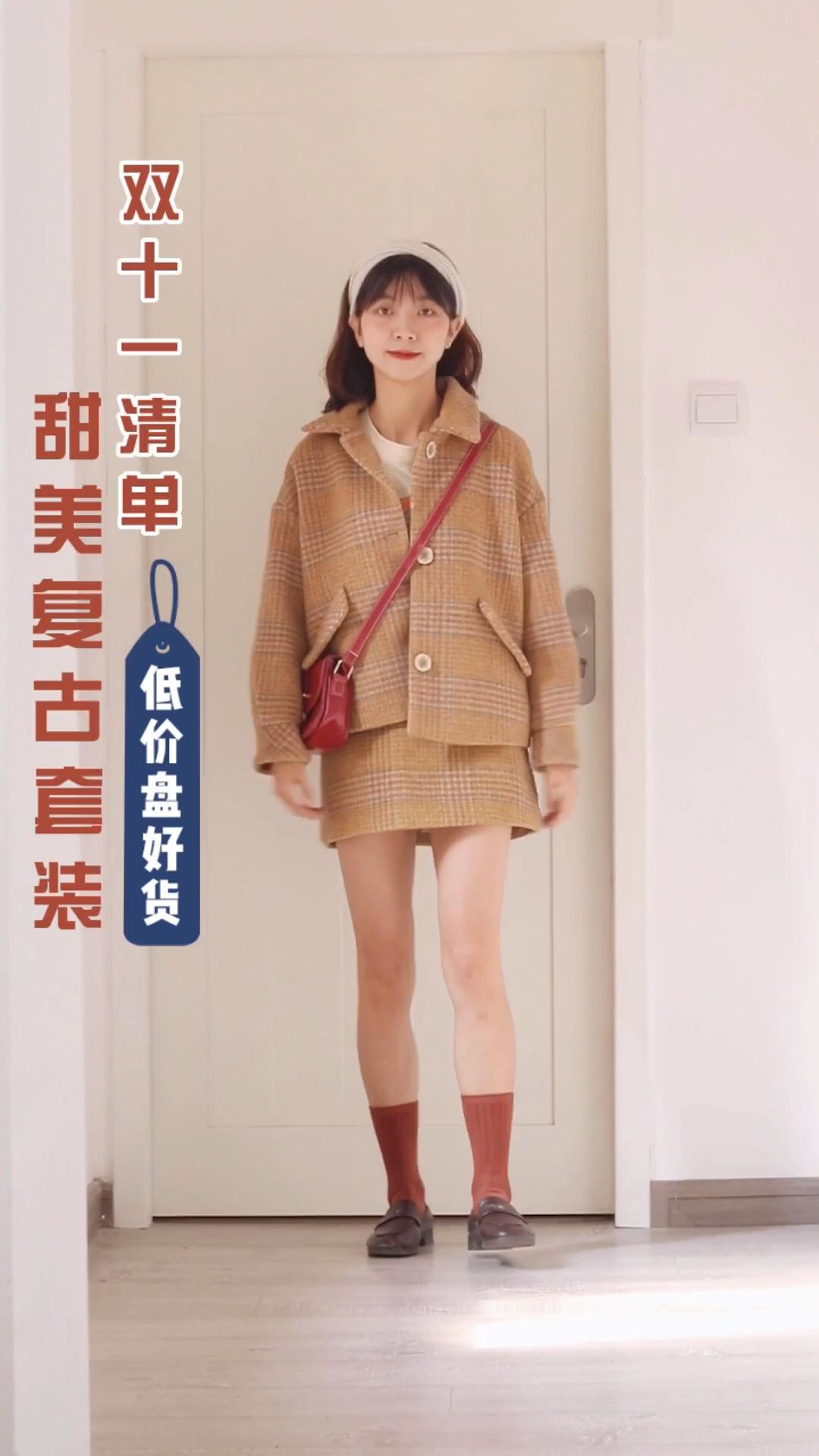 """""""福利!粉丝戳下面🔗领取优惠券啦 https://h5.mogu.com/coupon/receive.html?marketType=market_mogujie&pid=1hv61jeum https://h5.mogu.com/coupon/receive.html?marketType=market_mogujie&pid=1hv61jeum https://h5.mogu.com/coupon/receive.html?marketType=market_mogujie&pid=1hv61jeum #双十一学生党不吃土攻略#  大家好我是大鱼,这一期分享复古格子套装。  🌻这个卡其色格子套装复古又少女,真的很显白,面料厚实舒服,秋冬基础款穿起来不错,短裙也比较显腿长哦,一套双十一购买有优惠啦。"""