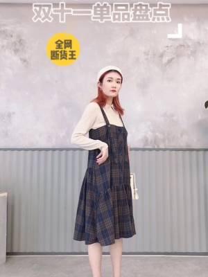 #双11限定:简约女孩剁手清单# 适合职场小白 双十一针织套装