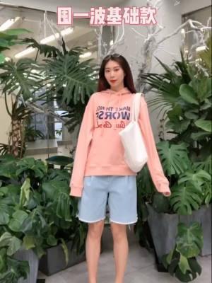 #双11限定:简约女孩剁手清单#  简约的穿搭 喜欢这样风格的宝宝们入就没错了 卫衣料子很舒服很百搭 颜色也是很特别的粉橘色 爱了!