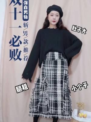韩系休闲毛呢套装 非常适合小个子女生 梨形身材 微胖女生哦 超级时尚洋气 毛呢裙超级厚实保暖 性价比超级高! 百搭不挑人#双十一好看的套装都在这里!#